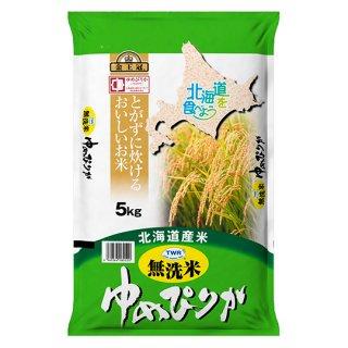 金王冠無洗米ゆめぴりか(TWR)[5kg]
