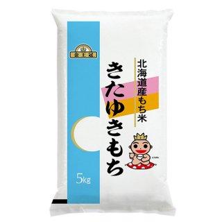 北海道産もち米 きたゆきもち[5kg]