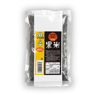 古代米(玄米)黒米[300g]