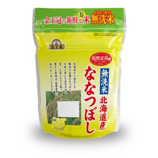 金王冠無洗米(TWR)ななつぼし[1.8kg]