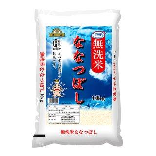金王冠無洗米(TWR)ななつぼし[10kg]