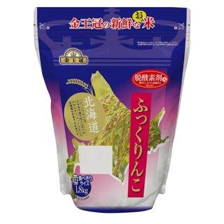 金王冠ふっくりんこ[1.8kg]