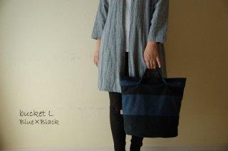 倉敷帆布*バケット/Lサイズ ボーダー<ブルー×ブラック>