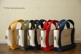 倉敷帆布*長財布サイズのトートバッグ(4色)