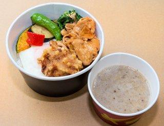 鹿児島黒豚焼き麦とろめし<お茶なし>