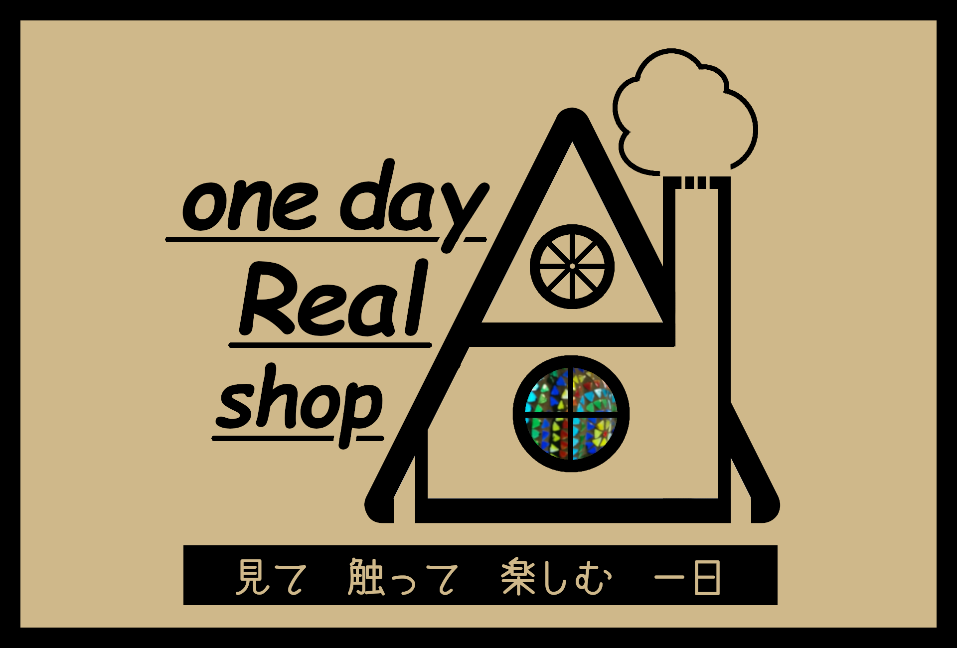 one day real