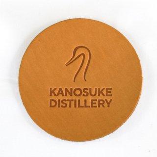 KANOSUKE レザーコースター 茶 - KANOSUKE  Coaster [brown]