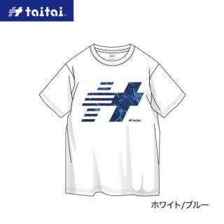 taitai グラフィックドライTシャツ(共振加工)