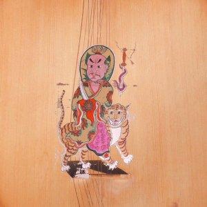 Kink Gong / Imer Zeillos: Asian Variations For Saz, Cura & Tanbur (LP)