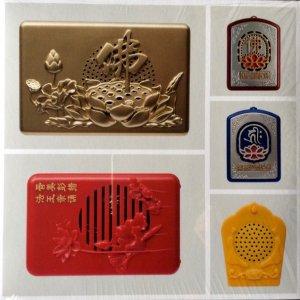Kink Gong / Chang Fo Ji - Buddha Loops From China & Tibet (LP)