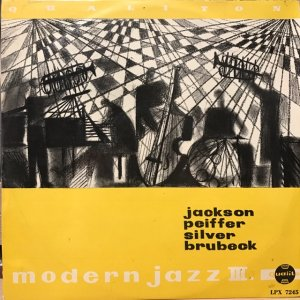 Astoria Jazz Quartet / Modern Jazz III. (LP)