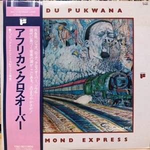 Dudu Pukwana / Diamond Express (LP)