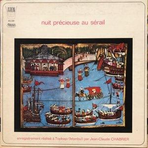 V.A. / Nuit Précieuse Au Sérail (LP)