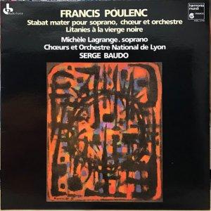 Francis Poulenc, Serge Baudo / Stabat Mater (LP)