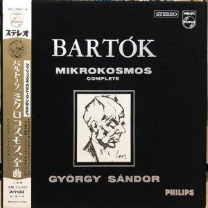 Béla Bartók, György Sándor / Mikrokosmos (2LP BOX)
