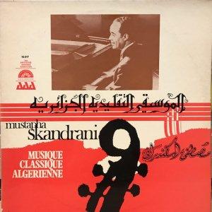 Mustapha Skandrani / Musique Classique Algerienne (LP)