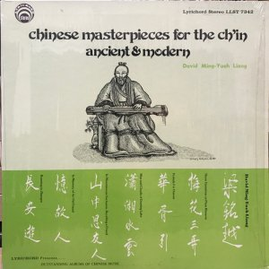 David Ming-Yueh Liang / Chinese Masterpieces For The Ch'in Ancient & Modern (LP)