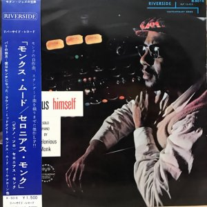 Thelonious Monk / Monk's Mood (LP)