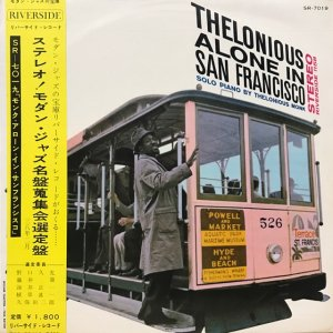 Thelonious Monk / Thelonious Alone In San Francisco (LP)