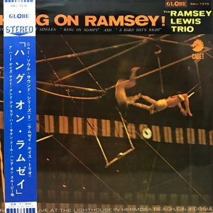 Ramsey Lewis Trio / Hang On Ramsey! (LP)
