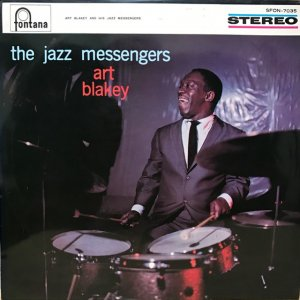 Art Blakey And The Jazz Messengers / S/T (LP)