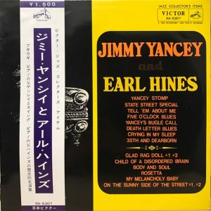 Jimmy Yancey, Earl Hines / S/T (LP)