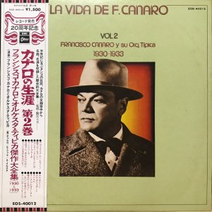 Francisco Canaro / La Vida De Francisco Canaro Vol.2 : 1930-1933 (LP)