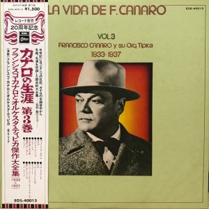 Francisco Canaro / La Vida De Francisco Canaro Vol.3 : 1933-1937 (LP)