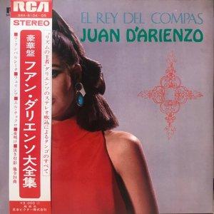 Juan D'Arienzo / El Rey Del Compas (2LP)