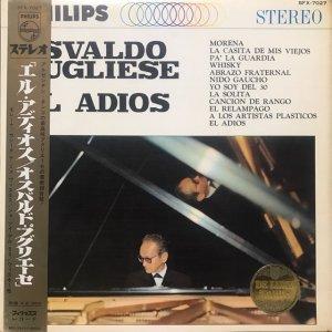 Osvald Pugliese / El Adios (LP)