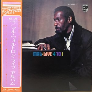 Mal Waldron / Mal : Live 4 To 1 (2LP BOX)