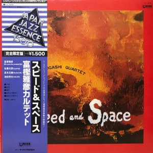 富樫雅彦 / Speed And Space (LP)