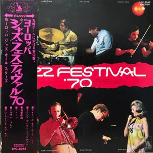 European Jazz All Stars / Jazz Festival '70 (LP)