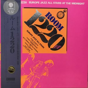 Europe Jazz All Stars / Room 1220 (LP)