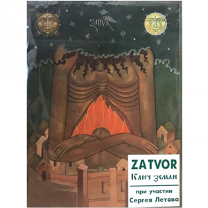 Zatvor / The Key of the Earth (CD)