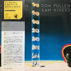Don Pullen featuring Sam Rivers / Capricorn Rising(LP)