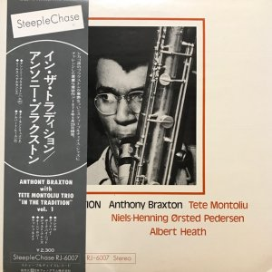 Anthony Braxton / In The Tradition vol.1 (LP)