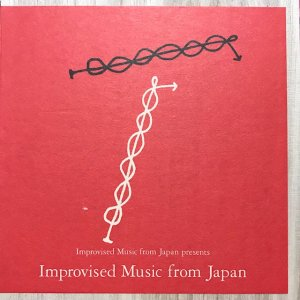 V.A. / Improvised Music From Japan (10CD BOX)
