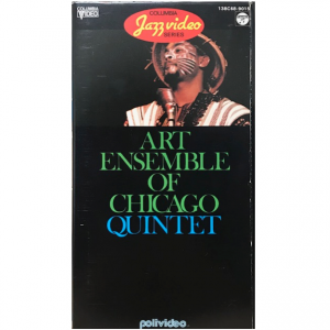Art Ensemble Of Chicago / Quintet (VHS)