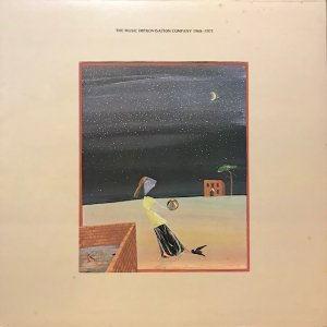 The Music Improvisation Company / 1968-1971 (LP)