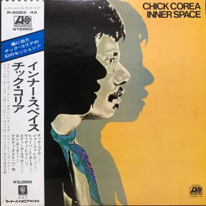 Chick Corea / Inner Space (2LP)