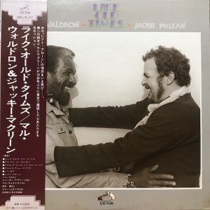 Mal Waldron, Jackie McLean / Like Old Times (LP)