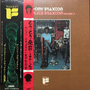 Anthony Braxton / The Complete Braxton Vol.2 (LP)