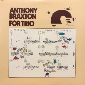 Anthony Braxton / For Trio (LP)