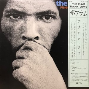 Frank Lowe / The Flam (LP)
