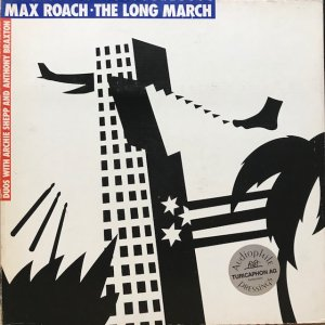 Max Roach Duo with Archie Shepp and Anthony Braxton / The Long March (4LP)
