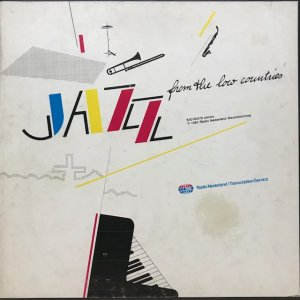 V.A. / Jazz From The Low Countries (7LP BOX)