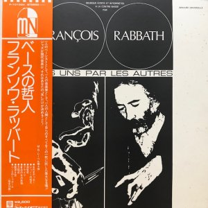 François Rabbath / Multi-Basse (LP)
