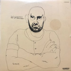 Lol Coxhill / Ear Of Beholder (2LP)