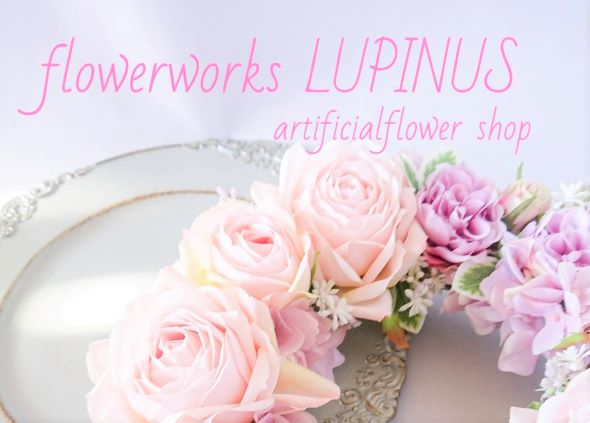 flowerworks LUPINUS     -artificialflower shop-